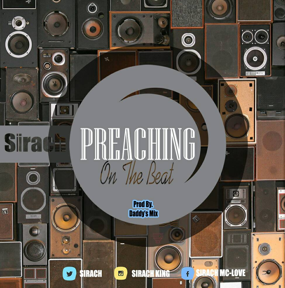 Sirach – Preaching on The Beat